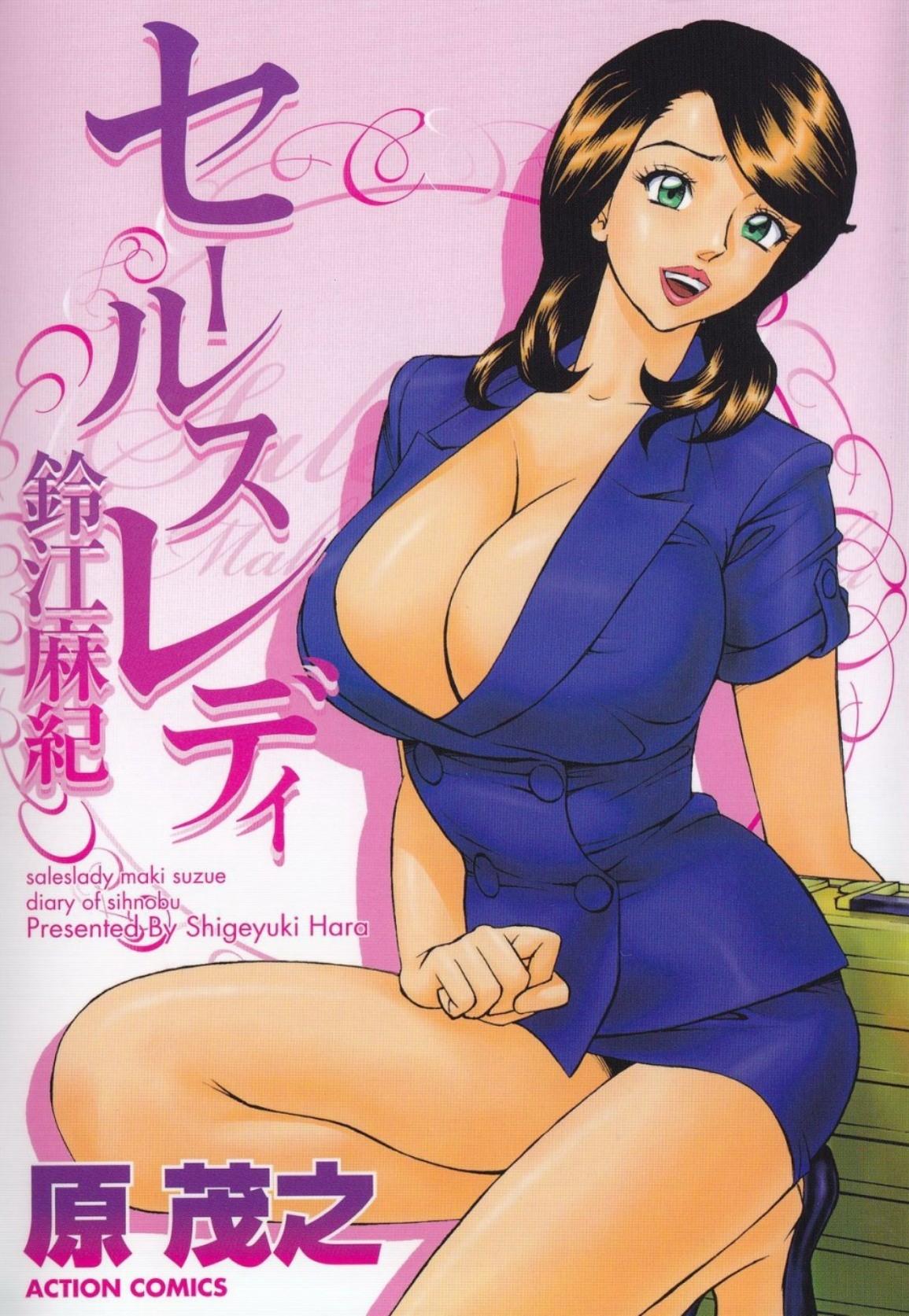Hara Shigeyuki